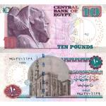 1_egypt-2011-10-pounds-unc-70.jpg